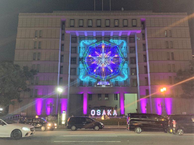 大阪府(新型コロナウイルス助け合い基金)