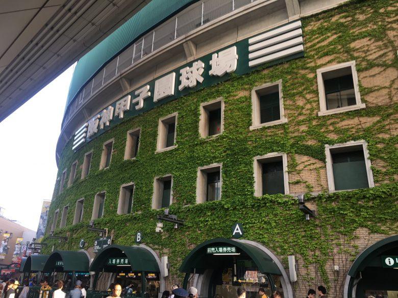 東灘高等学校